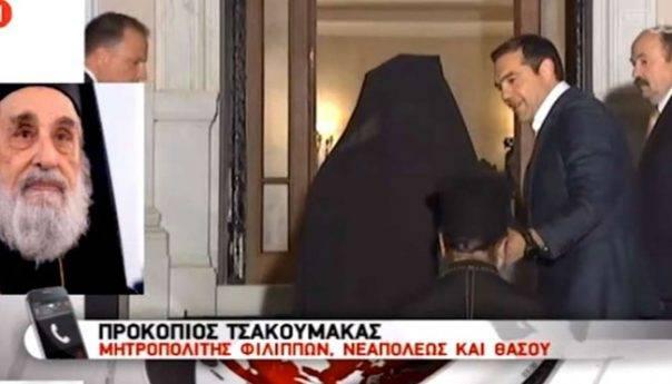 Γκάφα της ΕΡΤ- Εμφάνισε εν ζωή τον μακαριστό Μητροπολίτη Προκόπιο!