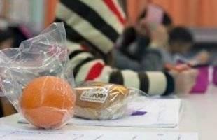Επεκτείνεται το πρόγραμμα των δωρεάν σχολικών γευμάτων- Ποια σχολεία της Καβάλας είναι υποψήφια να ενταχθούν σε αυτό