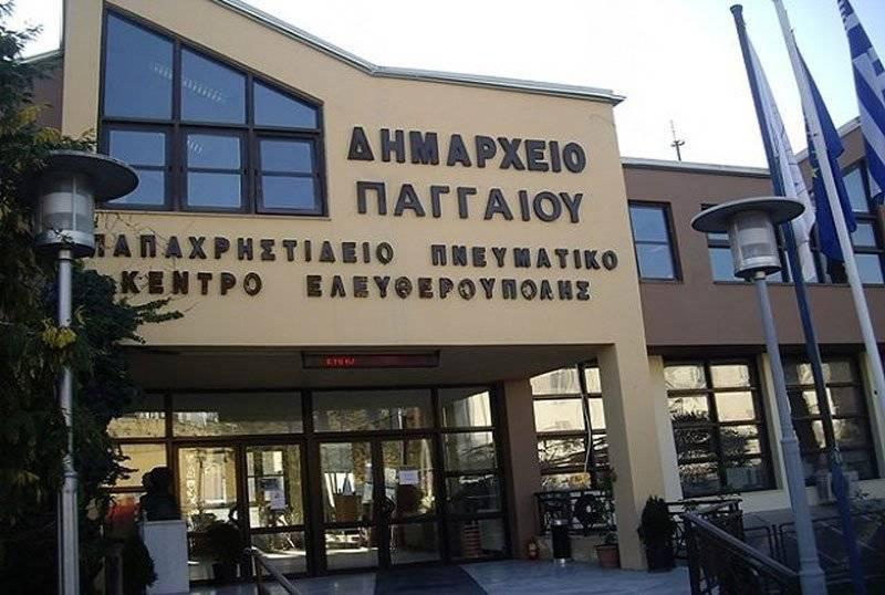 Ο Δήμος Παγγαίου ευχαριστεί για την μικρή Ιωάννα