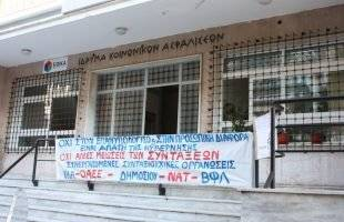 Πέτρος Ταχματζίδης: Θέλουμε ενημέρωση για την τροπολογία περί των οικογενειακών επιδομάτων