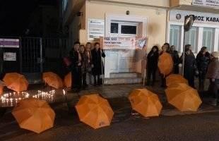 Ο Σοροπτιμισμός κατά της βίας σε βάρος των γυναικών