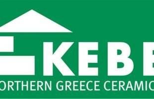 Σε ανοδική πορεία η Κεραμουργία Βορείου Ελλάδος της οικογένειας Κοθάλη  – κέρδη για τρίτο συνεχόμενο έτος
