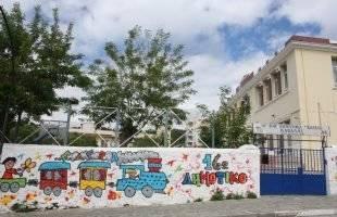 Νέα διοίκηση τις γυναίκες σχολικές τροχονόμους των Δήμων Καβάλας- Νέστου
