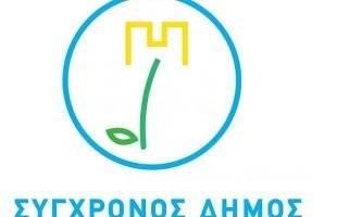 Έτοιμος για την παρουσίαση υποψηφίων συμβούλων ο Θ. Μουριάδης