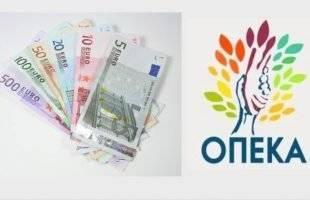 Δήμος Καβάλας : Από 1/1/2019 τα προνοιακά επιδόματα πληρώνει ο ΟΠΕΚΑ