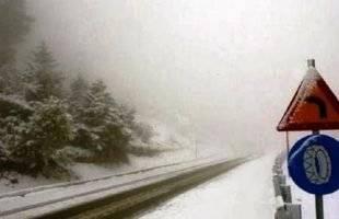 Τροχαία Καβάλας : Που χρειάζονται αλυσίδες , που έχει διακοπεί η κυκλοφορία των οχημάτων