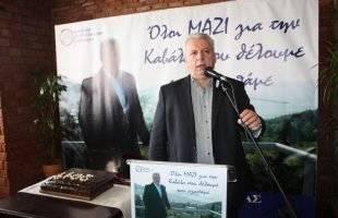Οι υποψήφιοι από την περιοχή της ΔΕ Φιλίππων που ανακοίνωσε σήμερα ο Βαγγέλης Παππάς