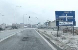 Και άλλες φωτογραφίες απο την χιονισμένη Νικήσιανη