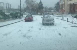 Κλείνουν οι συνοικιακοί δρόμοι ( φωτογραφία )