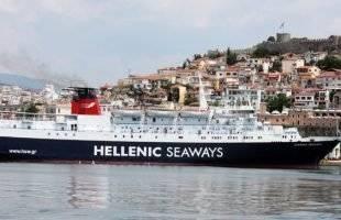 Πρόσκρουση επιβατηγού πλοίου στο λιμάνι της  Καβάλας