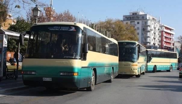 Αύριο βράδυ αναχωρούν τα λεωφορεία για το συλλαλητήριο