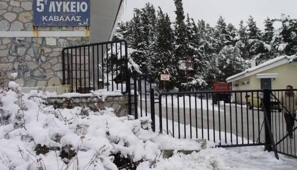 Κλειστά αύριο Τετάρτη όλα τα σχολεία του Δήμου Καβάλας