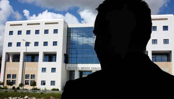 Άφαντος δικαστικός υπάλληλος που κατηγορείται ότι εξαπάτησε αρκετούς πολίτες