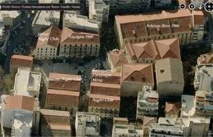 Πρόταση προς το νέο Διεθνές Πανεπιστήμιο, προς το Δημοτικό Συμβούλιο Καβάλας και προς την Περιφέρεια Α.Μ.Θ