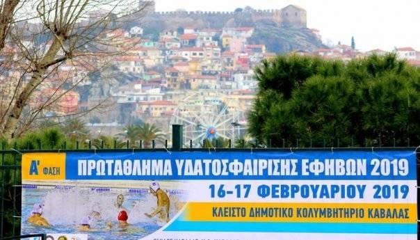 Το Πανελλήνιο Πρωτάθλημα «Water Polo» Εφήβων στην πόλη μας αυτό το Σαββατοκύριακο.