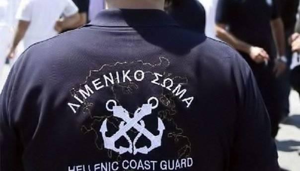 Συνελήφθη 51χρονος που ήθελε να ταξιδέψει απο το λιμάνι τις Καβάλας για Λήμνο με κάνναβη