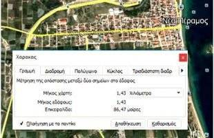 Αίτημα βελτίωσης της κυκλοφοριακής κατάστασης που επικρατεί επί της οδού  28ης Οκτωβρίου της Ν. Περάμου Καβάλας