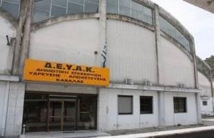 Δεν ανησυχεί ο πρόεδρος της ΔΕΥΑΚ για τις πρωτοβουλίες του Δημάρχου Δοξάτου