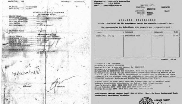 Ο Δήμος Καβάλας ζητά χρήματα από πολίτη που αυτός έχει ήδη πληρώσει !