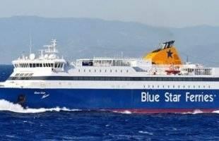 Από Λαύριο για Καβάλα το Blue Star Naxos -  Θα αντικαταστήσει προσωρινά το Εξπρές Πήγασος