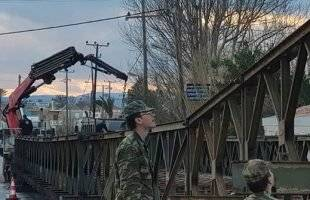 Γέφυρα απο τον στρατό ζητά η Δήμαρχος