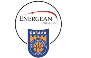 Energean Kavala bc : Τίποτα δεν τελείωσε , ο αγώνας για την παραμονή συνεχίζεται !