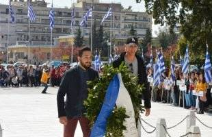 Άρχισαν οι εκδηλώσεις για την εθνική γιορτή