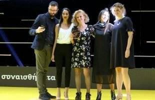 Πανελλαδική βράβευση για το www.vivitkavala.gr στα Ermis Awards!