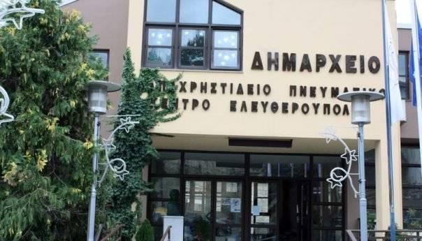 Επιχορήγηση του Δήμου Παγγαίου από το Υπουργείο Εσωτερικών