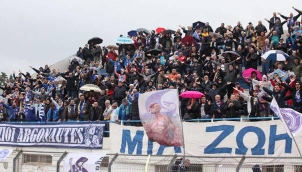 Έσπασε η μουντάδα το μεσημέρι της Κυριακής στην Ξάνθη  -  Ο ήλιος της ΑΝΟΔΟΥ ανέτειλε στο γήπεδο της Ασπίδας !