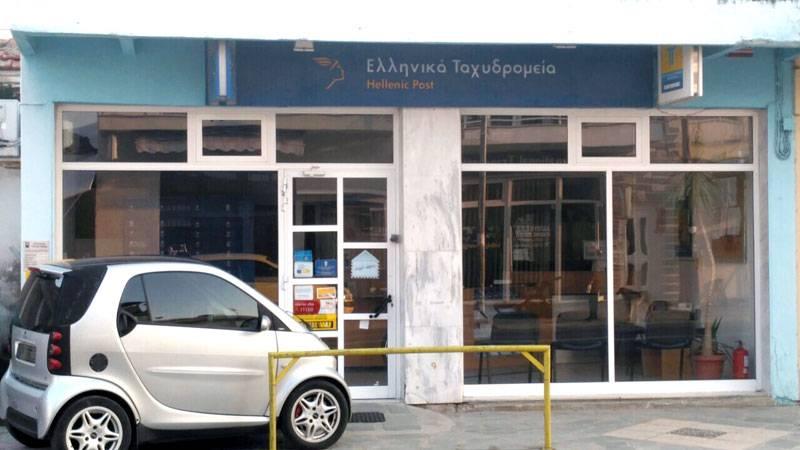 Κλείνει τη Δευτέρα το κατάστημα των ΕΛΤΑ στη Νέα Καρβάλη- Συγκέντρωση διαμαρτυρίας των κατοίκων