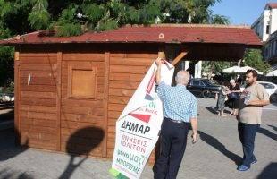 21 εκλογικά περίπτερα στο κέντρο της πόλης για τις τριπλές εκλογές