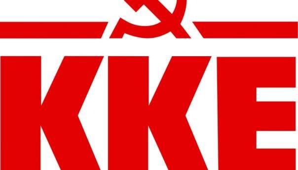 ΚΚΕ Καβάλας : Όχι στο ξεπούλημα της Καλαμίτσας