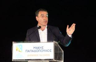 Μάκης Παπαδόπουλος: «Δώστε μου την εντολή να αλλάξω την πορεία του Δήμου μας» (φωτογραφίες)
