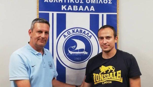 Ο Δημήτρης Μπαλασάς νέος προπονητής της γυναικείας ομάδας Βόλει του ΑΟΚ