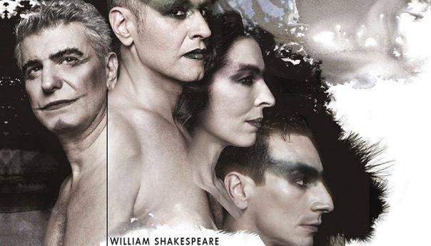 Αρχαίο Θέατρο Φιλίππων : «Όνειρο Καλοκαιρινής Νύχτας» του Willian Shakespeare