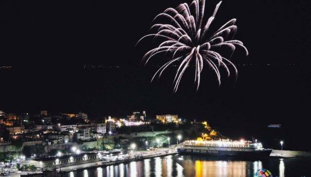 COSMOPOLIS KAVALAINTERNATIONALFESTIVAL 18-21 Ιουλίου 2019