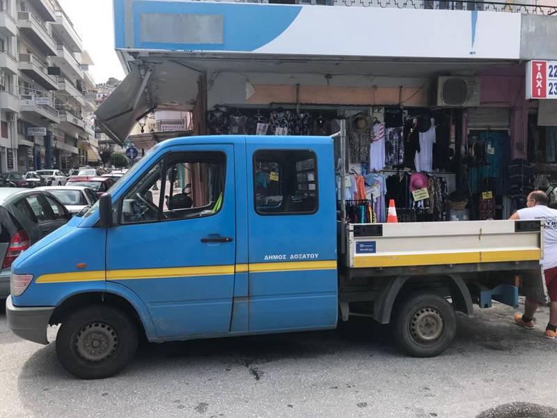 Προσωπικό του Δήμου Δοξάτου εργάστηκε σε κατάστημα της οδού Δοϊράνης