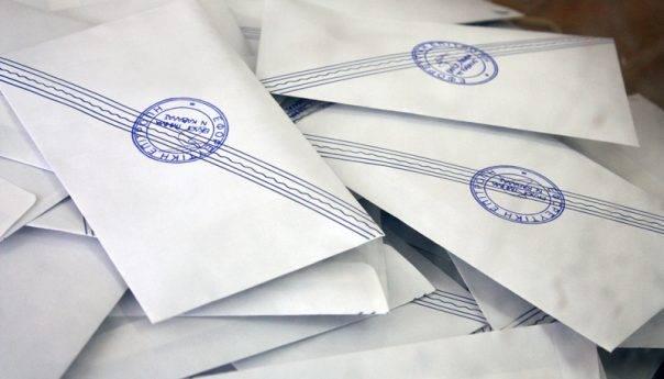 Τα αποτελέσματα των εθνικών εκλογών στο Ν. Καβάλας σύμφωνα με την απόφαση του Πρωτοδικείου
