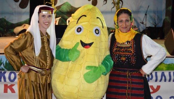 Πολύς κόσμος στη 17η γιορτή καλαμποκιού στους Αντιφιλίππους