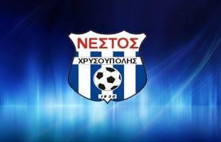 Νέστος Χρυσούπολης : Οικονομικοί κυρίως λόγοι δεν μας επιτρέπουν να δεχτούμε το ενδεχόμενο συμμετοχής στην Football League