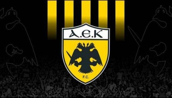 AEK Kαβάλας : Ξεκινάνε οι Ακαδημίες