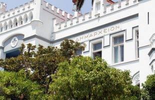 Δήμος Καβάλας : Παράταση στην ρύθμιση οφειλών ως τις 31/12/2019