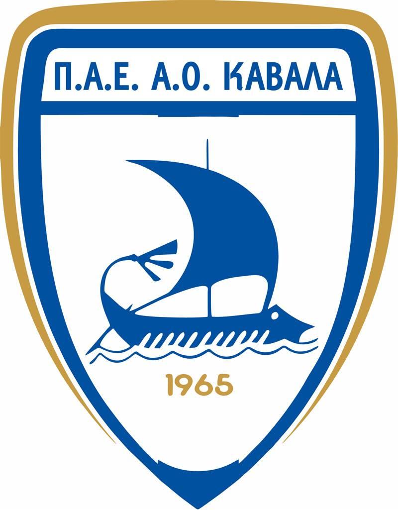 Η ΠΑΕ Α.Ο. ΚΑΒΑΛΑ 1965 ευχαριστεί για την άριστη φιλοξενία στην Κοζάνη