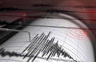 Σεισμός αισθητός στο Παγγαίο πριν από λίγο