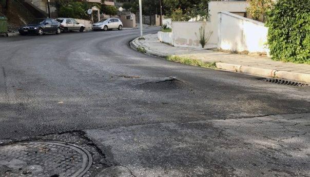 Οδός Καππαδοκίας : Ξαφνικά πετάχτηκε ένα βουζούνι στην μέση του δρόμου ! (φωτογραφίες)