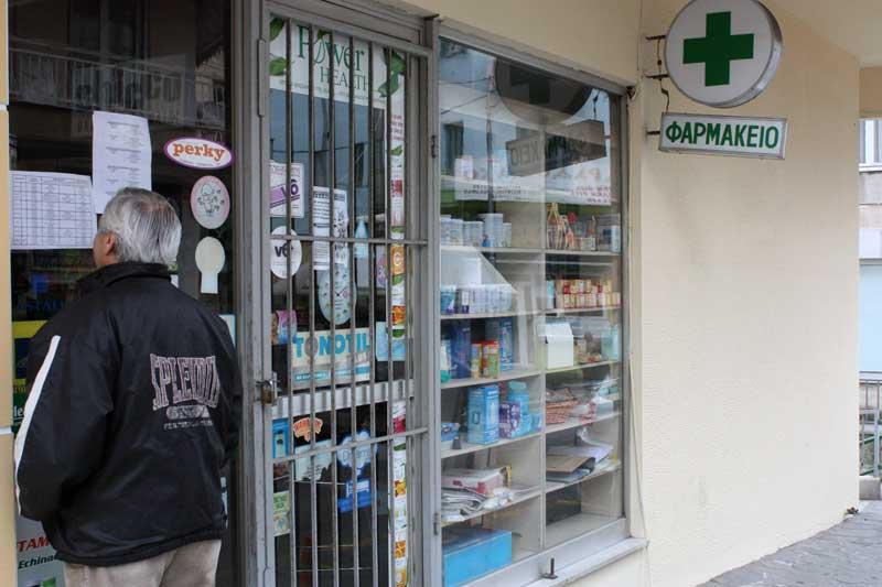 Το νέο ωράριο λειτουργίας των φαρμακείων του Νομού Καβάλας (από τις 30/3)