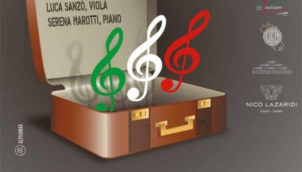 Μια συναυλία «σε απόσπαση με νότες και άριες» (IN TRANSFERTA CON NOTE & OPERE)  από το Δήμο Καβάλας και το Επίτιμο Προξενείο της Ιταλίας