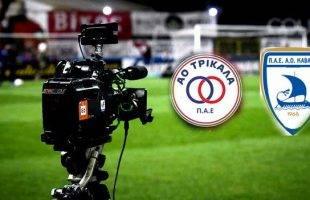 Τηλεοπτική κάλυψη στο παιχνίδι του ΑΟΚ με τα Τρίκαλα