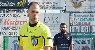 Διαιτητές 4ης αγωνιστικής στη Γ` Εθνική: Ο Τσιάρας στο Κιλκισιακός - Πανδραμαϊκός